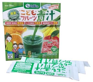 Hướng dẫn sử dụng Bột Rau Xanh Rooty Nhật Bản